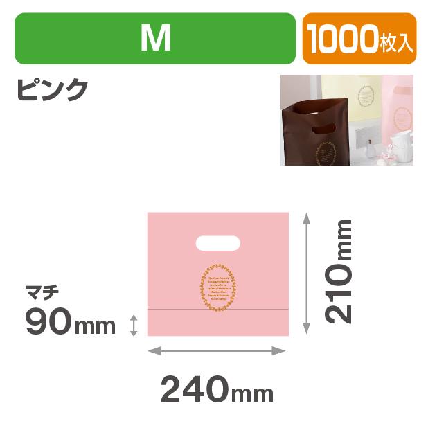 20-1461P ショコラバッグ M ピンク