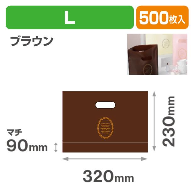 20-1462B ショコラバッグ L ブラウン