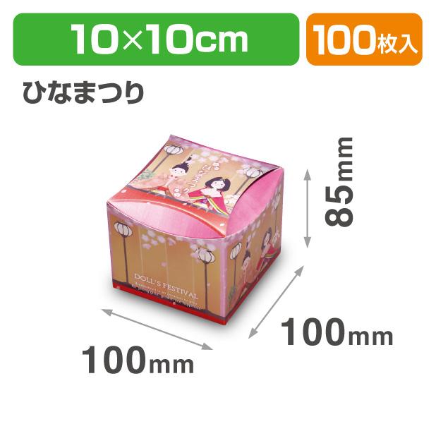 20-2117 HINAMATSURI キュービック