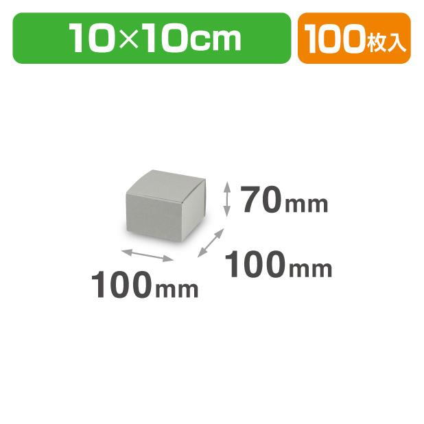 EE-701 スタイリッシュBOX1 グレー
