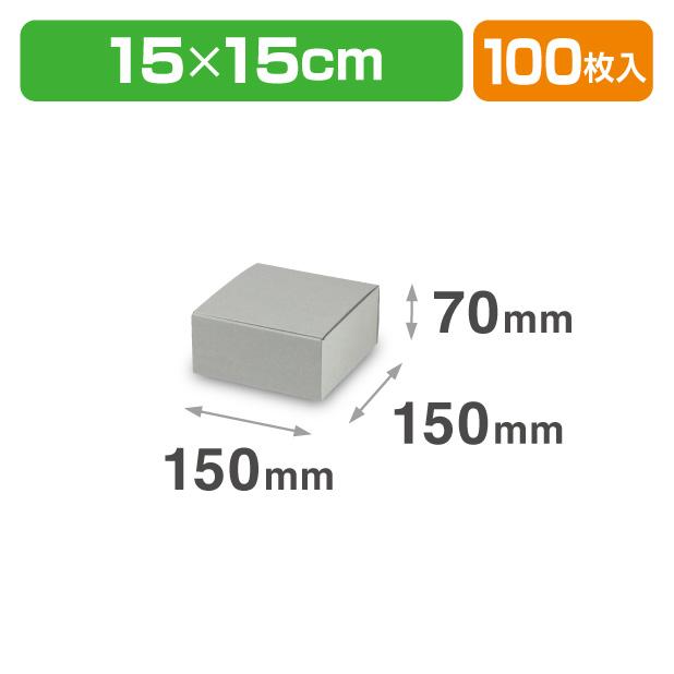 EE-703 スタイリッシュBOX3 グレー