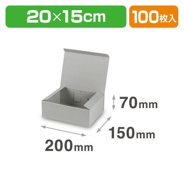 EE-704 スタイリッシュBOX4 グレー