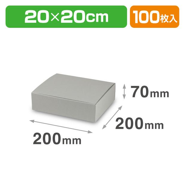 EE-706 スタイリッシュBOX6 グレー