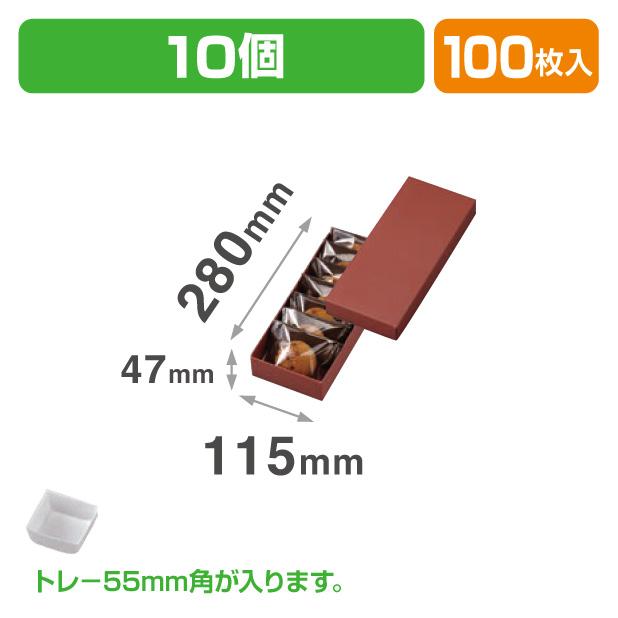 19-1324 菓撰 あずき 10ケ入