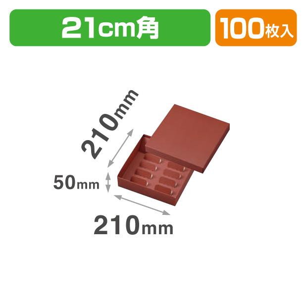 19-1325 菓撰 あずき 210×210