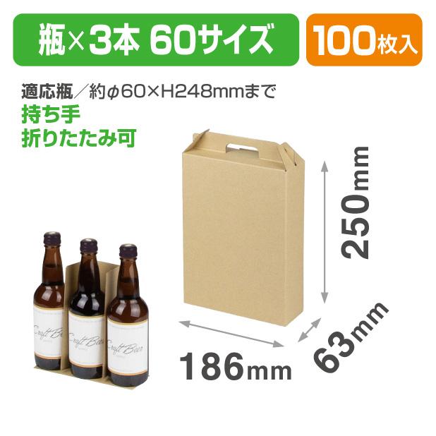 K-1574 スリム瓶330ml X 3本