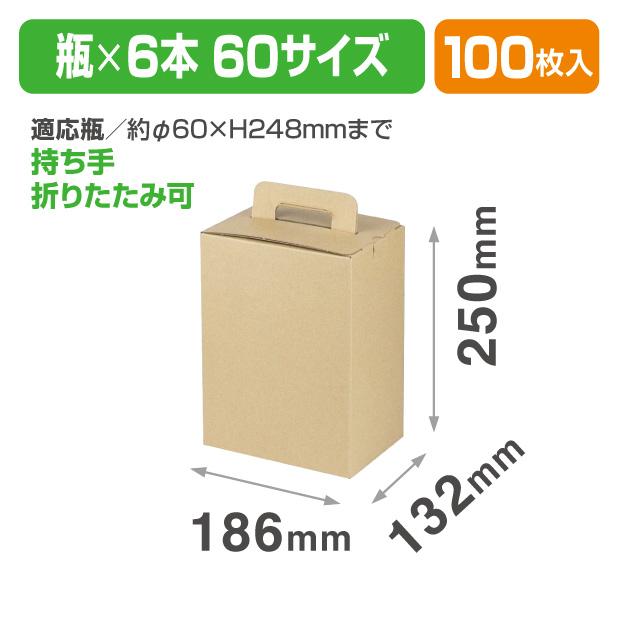 K-1575 スリム瓶330ml X 6本